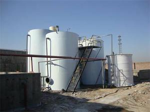 煤化工废水解决方案