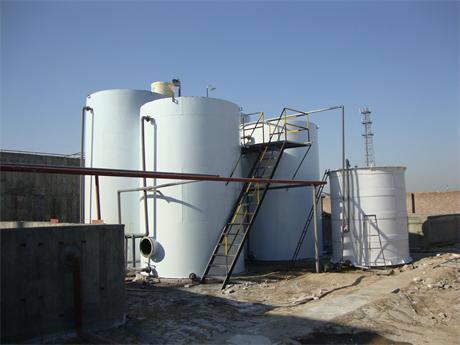 煤化工废水解决方案2.jpg