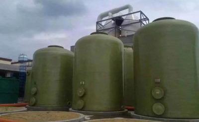 染料废水解决方案