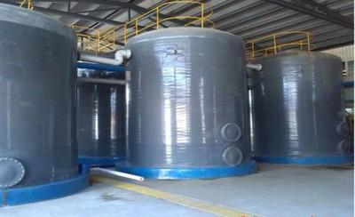 农药废水解决方案