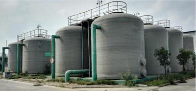 工业园区废水解决方案