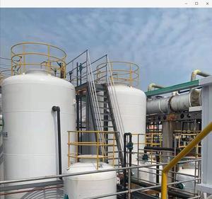 高浓度难降解有机废水预处理技术3.jpg