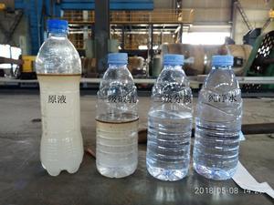 含油废水纯物理高效处理技术1.jpg