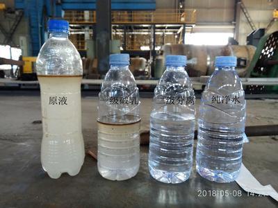 含油废水纯物理高效处理技术